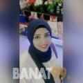 شهرزاد من تونس 24 سنة عازب(ة) | أرقام بنات واتساب