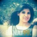 إيناس من قسنطينة | أرقام بنات | موقع بنات 99