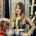 إيمة من عمان 24 سنة عازب(ة) | أرقام بنات واتساب