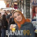 نورهان من قرية عالي | أرقام بنات | موقع بنات 99