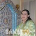 ميساء من دبي | أرقام بنات | موقع بنات 99