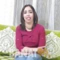 اسمهان من القاهرة | أرقام بنات | موقع بنات 99