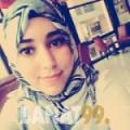شيماء من الموصل | أرقام بنات | موقع بنات 99