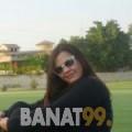 ريتاج من محافظة سلفيت | أرقام بنات | موقع بنات 99