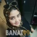 هداية من محافظة سلفيت | أرقام بنات | موقع بنات 99