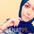 لينة من تونس 20 سنة عازب(ة) | أرقام بنات واتساب