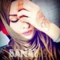هيام من القاهرة | أرقام بنات | موقع بنات 99