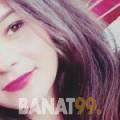 وفاء من دمشق | أرقام بنات | موقع بنات 99