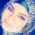 دانة من فلسطين 23 سنة عازب(ة) | أرقام بنات واتساب