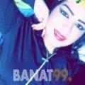 راشة من بنغازي | أرقام بنات | موقع بنات 99