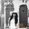 إلهاميتا من محافظة سلفيت | أرقام بنات | موقع بنات 99