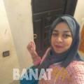 نادية من الرباط 22 سنة عازب(ة) | أرقام بنات واتساب