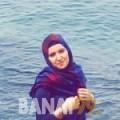 تقوى من محافظة سلفيت | أرقام بنات | موقع بنات 99