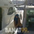 وداد من محافظة سلفيت | أرقام بنات | موقع بنات 99