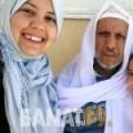 إيمان من دمشق   أرقام بنات   موقع بنات 99