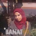 شهرزاد من الإمارات 26 سنة عازب(ة) | أرقام بنات واتساب
