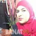 حورية من ولاية قريات | أرقام بنات | موقع بنات 99