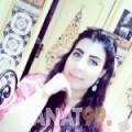 أسماء من دبي | أرقام بنات | موقع بنات 99