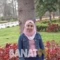 لميتة من لبنان 30 سنة عازب(ة) | أرقام بنات واتساب