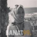 شيرين من دبي | أرقام بنات | موقع بنات 99