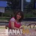 نادين من ولاية قريات | أرقام بنات | موقع بنات 99