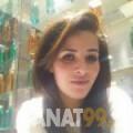 زكية من بنغازي | أرقام بنات | موقع بنات 99