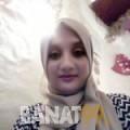 آية من الموصل | أرقام بنات | موقع بنات 99