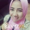 إيناس من بنغازي | أرقام بنات | موقع بنات 99
