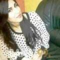 لبنى من عمان 24 سنة عازب(ة) | أرقام بنات واتساب