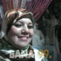 شيرين من محافظة سلفيت | أرقام بنات | موقع بنات 99