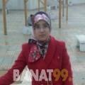 حنونة من محافظة سلفيت | أرقام بنات | موقع بنات 99