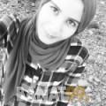 عتيقة من المغرب 23 سنة عازب(ة) | أرقام بنات واتساب
