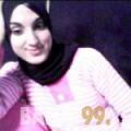 نورة من الجزائر 29 سنة عازب(ة) | أرقام بنات واتساب