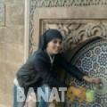 فردوس من دمشق | أرقام بنات | موقع بنات 99