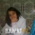 لطيفة من ليبيا 26 سنة عازب(ة) | أرقام بنات واتساب