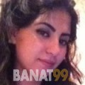 بتينة من فلسطين 27 سنة عازب(ة) | أرقام بنات واتساب