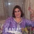 جاسمين من محافظة سلفيت | أرقام بنات | موقع بنات 99