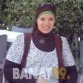 جهينة من البحرين 35 سنة مطلق(ة)   أرقام بنات واتساب