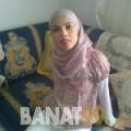 كلثوم من القاهرة | أرقام بنات | موقع بنات 99