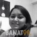 سونيا من بنزرت | أرقام بنات | موقع بنات 99