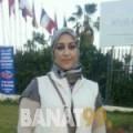 إلهام من القاهرة | أرقام بنات | موقع بنات 99