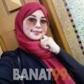 غزال من الجزائر 23 سنة عازب(ة) | أرقام بنات واتساب