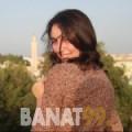 ليلى من الموصل | أرقام بنات | موقع بنات 99
