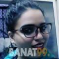فاتن من القاهرة | أرقام بنات | موقع بنات 99