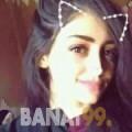 لانة من بنغازي | أرقام بنات | موقع بنات 99