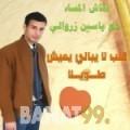 خدية من ليبيا 28 سنة عازب(ة)   أرقام بنات واتساب