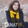 عفيفة من سوريا 24 سنة عازب(ة) | أرقام بنات واتساب
