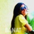 إقبال من البحرين 31 سنة مطلق(ة) | أرقام بنات واتساب
