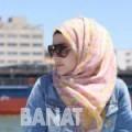 مليكة من محافظة سلفيت | أرقام بنات | موقع بنات 99