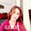 شروق من بنغازي | أرقام بنات | موقع بنات 99